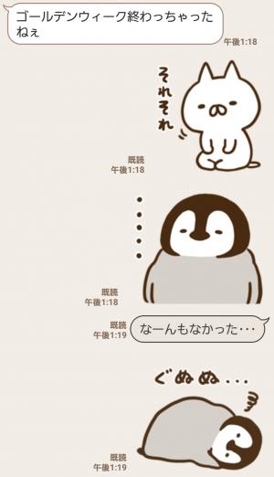 【人気スタンプ特集】ねこぺん日和3 スタンプ (3)