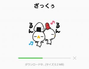 【限定無料スタンプ】ざっくぅ スタンプ(2017年05月29日まで) (2)