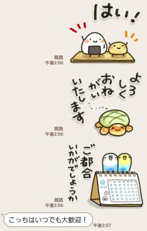 【人気スタンプ特集】夏季・可愛すぎない大人にやさしいスタンプ (5)