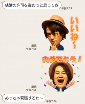 【人気スタンプ特集】♪ナオト・インティライミ♪ スタンプ (6)