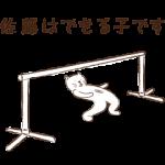 【人気スタンプ特集】佐藤健の佐藤ですスタンプ