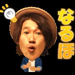 【人気スタンプ特集】♪ナオト・インティライミ♪ スタンプ