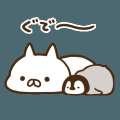 【人気スタンプ特集】ねこぺん日和3 スタンプ