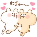 【無料スタンプ速報】トーク占い×ゆるくま スタンプ(2017年06月20日まで)