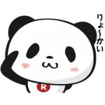【無料スタンプ速報】動く!お買いものパンダ スタンプ(2017年06月26日まで)