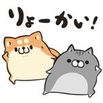 【無料スタンプ速報】ボンレス犬とボンレス猫 スタンプ(2017年06月26日まで)