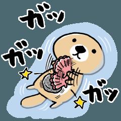 【人気スタンプ特集】突撃!ラッコさん クラシック版 スタンプ