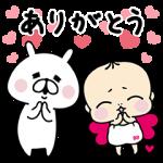 【限定無料スタンプ】ゆるうさぎ × チョコラ❤ベイベー スタンプ(2017年06月12日まで)