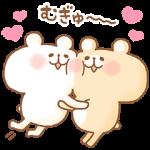 【限定無料スタンプ】トーク占い×ゆるくま スタンプ(2017年06月20日まで)