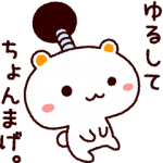 【人気スタンプ特集】しろくまねこ【だじゃれセット】 スタンプ