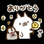 【限定無料スタンプ】ねこぺん日和×P&Gマイレピ スタンプ(2017年06月19日まで)