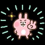 【限定無料スタンプ】キリン×カナヘイ コラボスタンプ(2017年06月19日まで)