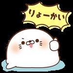 【限定無料スタンプ】毒舌あざらし×東京個別指導学院 スタンプ(2017年06月26日まで)