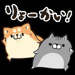 【限定無料スタンプ】ボンレス犬とボンレス猫 スタンプ(2017年06月26日まで)