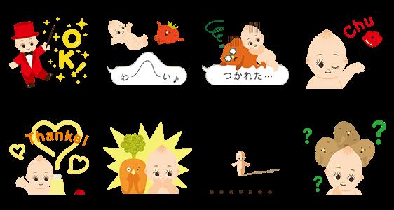 【隠し無料スタンプ】キユーピーとヤサイな仲間たち スタンプ(2017年08月06日まで)