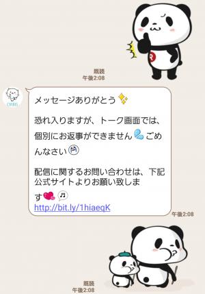 【限定無料スタンプ】モンチッチ×うるにゃんコラボスタンプ(2017年06月26日まで) (5)