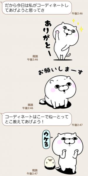 【隠し無料スタンプ】アベイル×ぬこ100% スタンプ(2017年09月11日まで) (8)