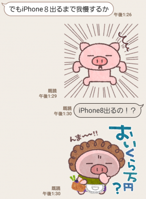 【限定無料スタンプ】LINE ショッピング×ぶたた スタンプ(2017年07月19日まで) (6)
