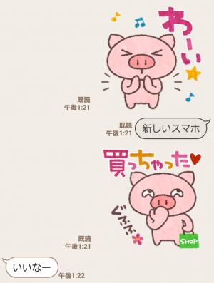 【限定無料スタンプ】LINE ショッピング×ぶたた スタンプ(2017年07月19日まで) (4)