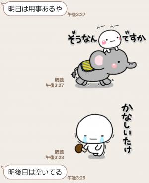 【人気スタンプ特集】大切な毎日に、無難なスタンプです。駄洒落 スタンプ (5)