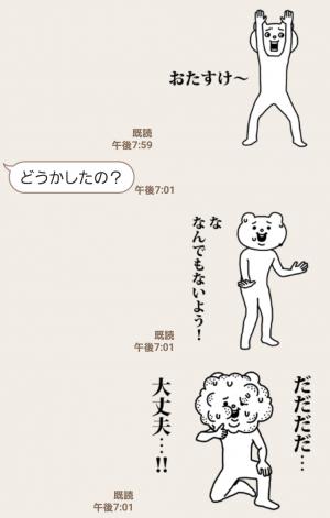 【人気スタンプ特集】キモハイテンション★ベタックマ6 スタンプ (3)