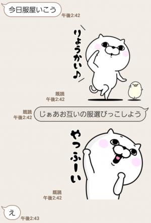 【隠し無料スタンプ】アベイル×ぬこ100% スタンプ(2017年09月11日まで) (5)