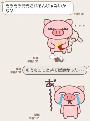 【限定無料スタンプ】LINE ショッピング×ぶたた スタンプ(2017年07月19日まで) (7)