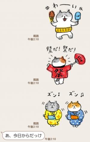 【人気スタンプ特集】ごろごろにゃんすけの夏 スタンプ (3)