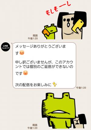 【限定無料スタンプ】LINE ショッピング×ぶたた スタンプ(2017年07月19日まで) (3)