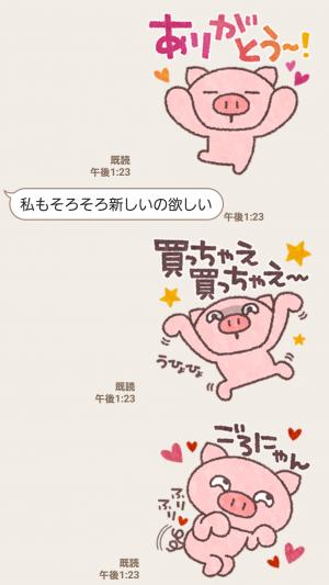 【限定無料スタンプ】LINE ショッピング×ぶたた スタンプ(2017年07月19日まで) (5)