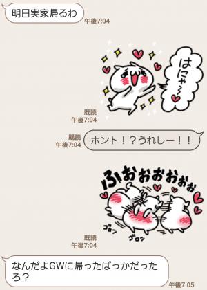 【人気スタンプ特集】毎日にゃっふにゃっふ ver.にゃんこ スタンプ (3)