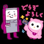 【限定無料スタンプ】ふくももちゃんとATMくん スタンプ(2017年07月03日まで)
