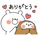 【限定無料スタンプ】フク子さんガーリーくまさんコラボスタンプ(2017年07月03日まで)