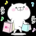 【隠し無料スタンプ】ワタシプラス×ぬこ、ところによりピヨ。 スタンプ(2017年07月03日まで)