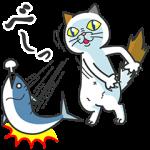 【隠し無料スタンプ】タマ川 ヨシ子(猫)DHC会員限定! スタンプ(2017年08月29日まで)