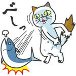 【無料スタンプ速報:隠し無料スタンプ】タマ川 ヨシ子(猫)DHC会員限定! スタンプ(2017年08月29日まで)