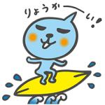 【無料スタンプ速報:隠し無料スタンプ】夏の限定Qooスタンプ2017年第2弾! スタンプ (2017年9月3日まで)