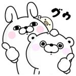 【無料スタンプ速報】うさぎ&くま100%×サントリー スタンプ(2017年07月10日まで)