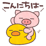 【無料スタンプ速報】ぶたた スタンプ(2017年07月12日まで)