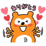 【無料スタンプ速報】ポンタスタンプ(2017年07月17日まで)