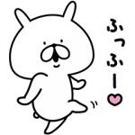 【無料スタンプ速報:隠し無料スタンプ】シャンブル×ゆるうさぎ スタンプ(2017年09月11日まで)