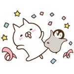 【無料スタンプ速報:隠し無料スタンプ】ねこぺん日和~住まい篇~第3弾 スタンプ(2017年12月04日まで)