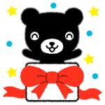 【無料スタンプ速報】くろくまくん スタンプ(2017年07月24日まで)