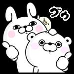 【限定無料スタンプ】うさぎ&くま100%×サントリー スタンプ(2017年07月10日まで)
