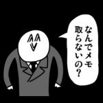 【人気スタンプ特集】労働者のスタンプ