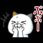 【隠し無料スタンプ】タマ川 ヨシ子(猫)全世界待望の第12弾 スタンプ(2017年07月17日まで)