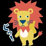 【隠し無料スタンプ】futafutaフレンズ スタンプ(2017年09月11日まで)