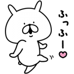 【隠し無料スタンプ】シャンブル×ゆるうさぎ スタンプ(2017年09月11日まで)