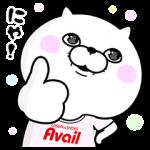 【隠し無料スタンプ】アベイル×ぬこ100% スタンプ(2017年09月11日まで)