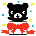 【限定無料スタンプ】くろくまくん スタンプ(2017年07月24日まで)